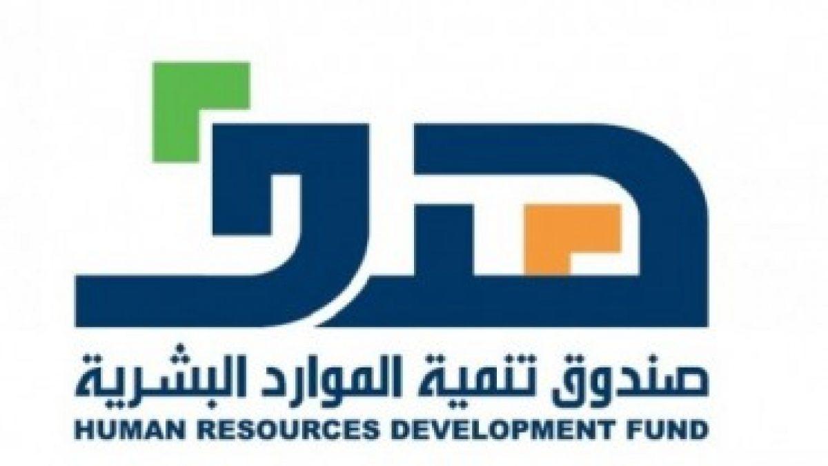 إعانة البحث عن عمل في السعودية من هدف 1443