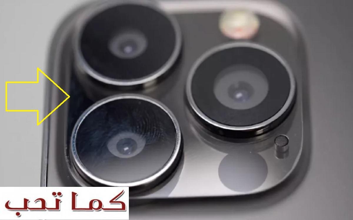 صورة جديدة لـ آيفون 13 برو تُظهر تحسين جبار.. احدث تسريب