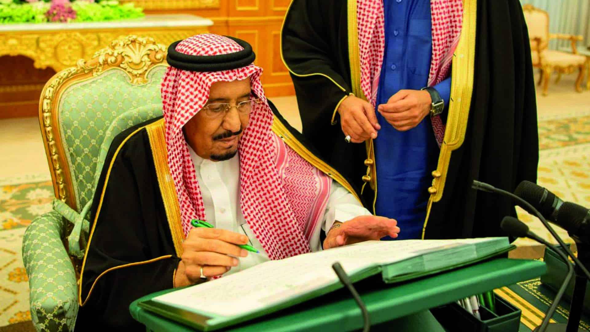 مساعدات الديوان الملكي السعودي الخيرية
